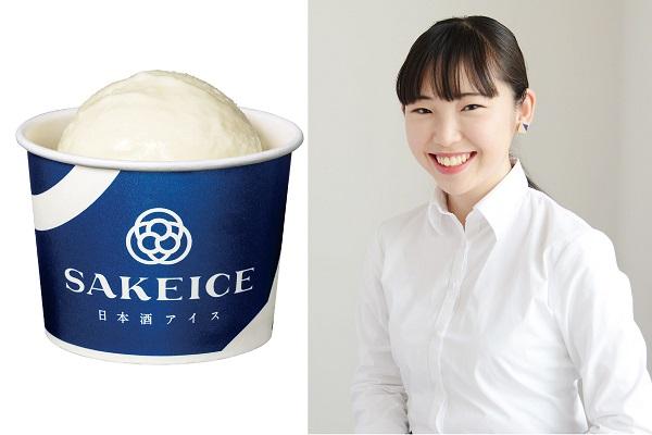 高アルコール濃度にこだわり。話題の「日本酒アイス」を手掛けた新卒ディレクターに聞くSAKEICEの開発秘話