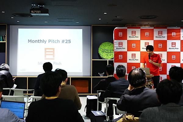 スタートアップ企業と出資検討者のマッチングイベント「Monthly Pitch」、5月よりオンラインにて開催へ