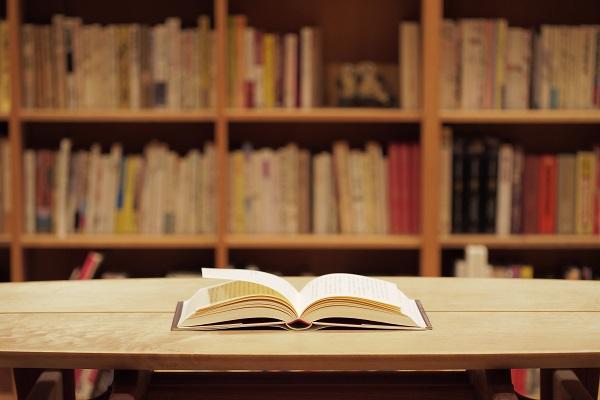 ディスカヴァー、一部の電子書籍を5月31日まで全文無料公開!「複業の教科書」などがラインナップ