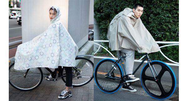 自転車通勤者必見!梅雨に先駆け機能性・防水性の高い自転車用ポンチョが発売中