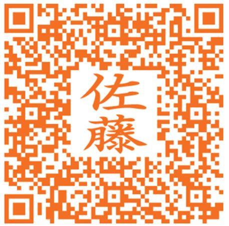 履歴書や作品実績紹介などにも!名前と一緒にQRコードをスタンプできる「myQR」をシヤチハタが発売