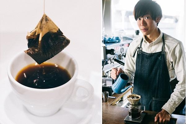 起業家を志したのは小学校時代!ティーバッグ式の「コーヒーバッグ」を作ったバリスタ兼経営者に聞く柔軟さのコツ