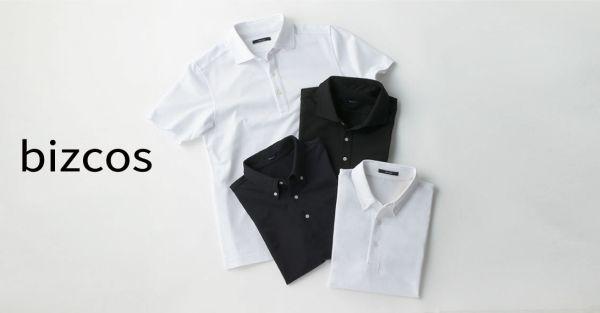 オフィスやテレワークで着たい!自分サイズのベストな丈感を選べるビジネス用ポロシャツ「bizcos」新発売