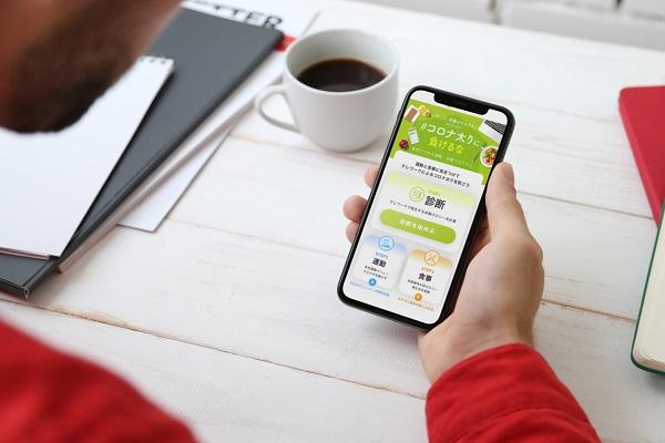 「コロナ太りに負けないためのウェブサイト」が開設、RIZAP監修の運動法&あすけん監修の食事法を無料で提供