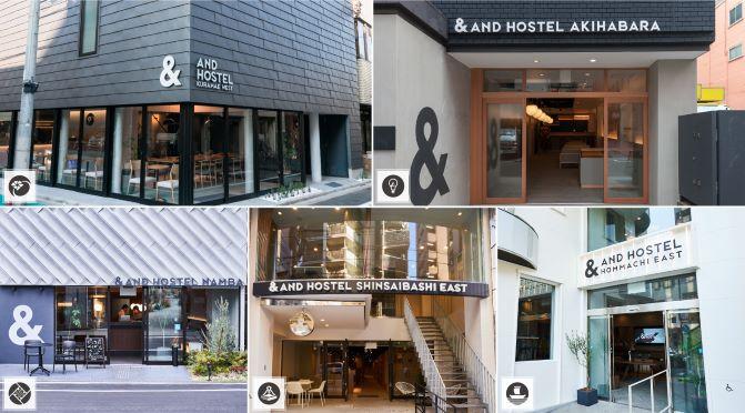 近未来のIoT空間を楽しめるスマートホステル「&AND HOSTEL」7月1日よりワークスペースの提供を開始