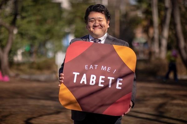自分を信じ情熱を維持…フードシェア「TABETE」運営会社代表に聞く、急成長するスタートアップに必要なもの