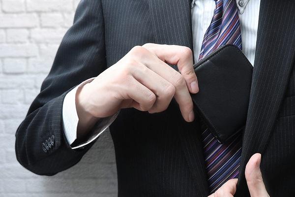 紛失防止タグを搭載!薄さ1.4センチなのに使いやすく大容量の「なくさない財布」先行販売中