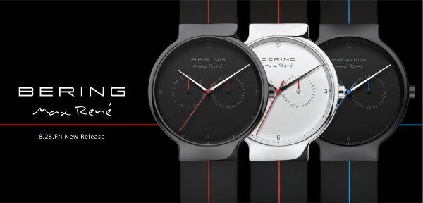 デンマークのミニマルで美しいデザインが魅力の「BERING」から新作3モデルが先行販売スタート
