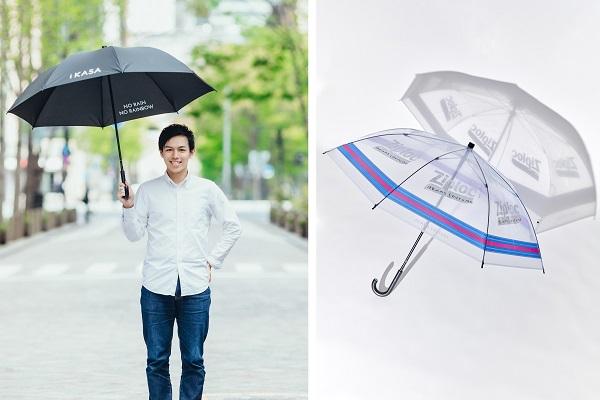 ジップロックを傘にリサイクル!傘のシェアリングサービス「アイカサ」の25歳社長に聞く、ビジネスの広げ方