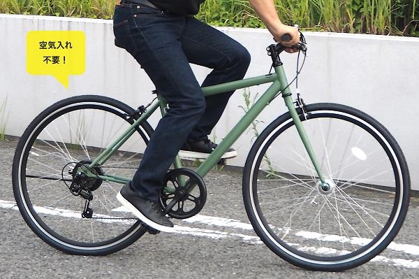 自転車通勤の多忙なビジネスパーソンへ、走るだけで自動でタイヤに空気を補充する「クロスバイク」が限定発売