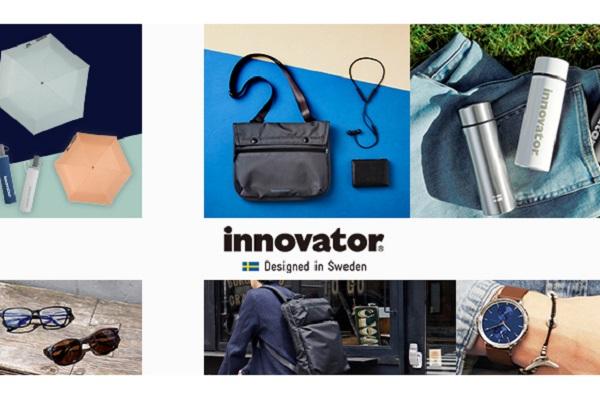北欧家具ブランド「innovator」より、バッグや時計などのビジネス・通勤で使えるコレクションが登場