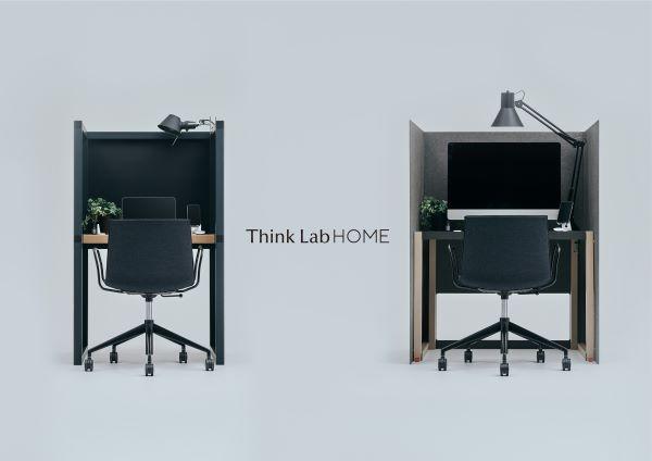 ワークスペースThink Labから、自宅で仕事に集中できるミニ書斎「Think Lab HOME」が登場
