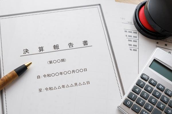 「日米決算書の読み方」オンライン特別授業、9月22日・10月17日開催!参加無料・クイズで分かりやすく解説