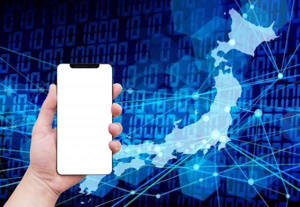 有名シェアサービス事業者が続々登壇!日本最大のシェアカンファレンス「SHARE SUMMIT 2020」開催へ