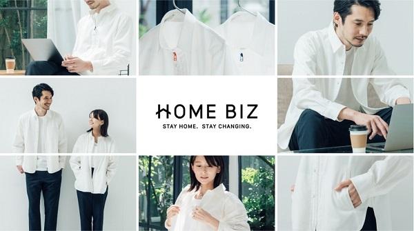 楽ちんだけど、スタイリッシュに見える「テレワーク専用Yシャツ」登場!ジップアップ・ボタンの2WAY