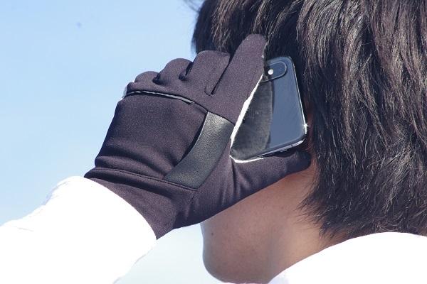 冬のスマホライフを快適に!滑りにくく操作しやすい「スマホが使いやすくなる手袋」が登場
