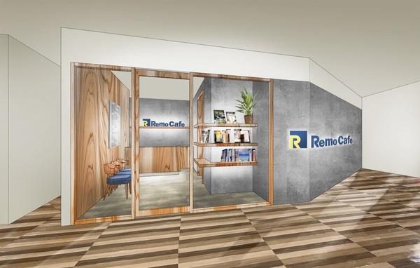 快適なセルフスペースをあなたに!Remo Cafe(リモカフェ)本八幡店が10月15日オープン