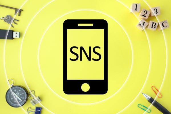 駆け出しマーケター必見!オンラインセミナー「SNSマーケティング最前線~各SNSの現状と未来~」開催へ