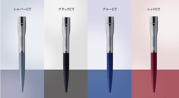 スマートな文具でデキる男を演出!PARKER×シヤチハタ「ネームペン・パーカー プラウディ」発売