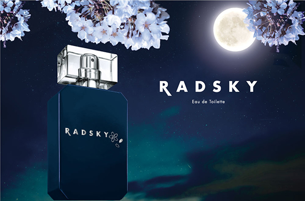 夜桜をイメージしたメンズ向け香水「ヨザクラ オードトワレ」WEBにて先行販売開始!
