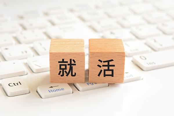 【22卒向け】オンライン就活イベント、12月18日にオンライン開催へ!社員による就活体験記も