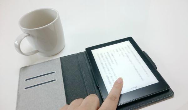 改めて読みたい良質なビジネス本!新レーベル「ディスカヴァーebook選書」より12月新刊ラインナップが登場