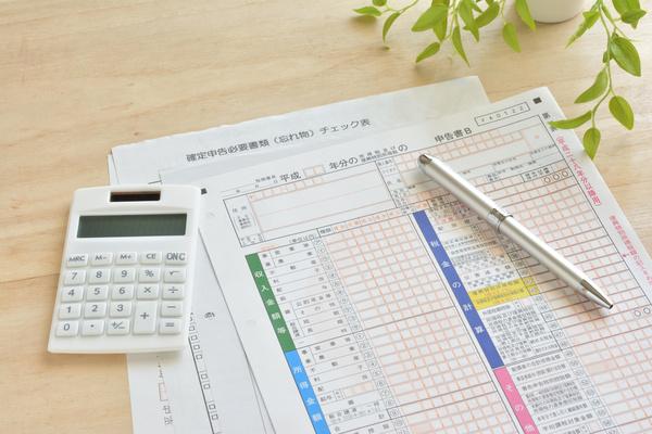 副業や資産運用により確定申告が必要な人へ…自分で申告書を作成できる講座がスタート!
