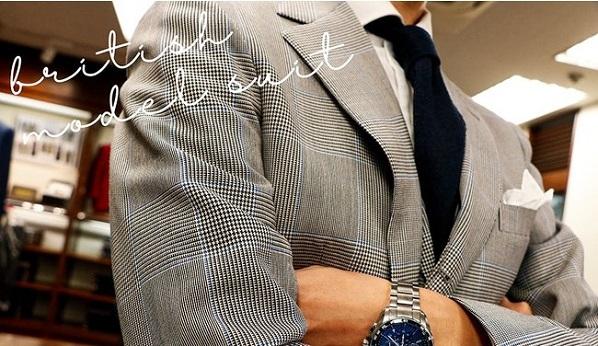 """そろそろ""""ちょっといい""""スーツを着よう!老舗スーツ工場がクラファン開始、魅力的なリターンを用意"""