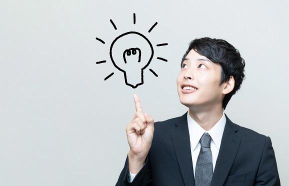 """""""あったらいいな""""を実現!1月第4週に発表された「ビジネスパーソンのための便利アイテム」5選"""