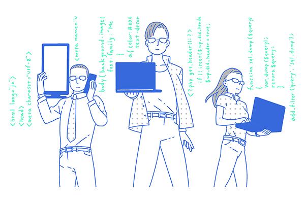 【無料・U25対象】若手エンジニア向け学習・交流の場「POST URBAN HACKATHON」1月30日・31日開催へ