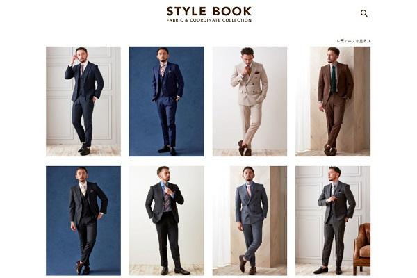 自分だけのこだわりの1着を探そう、オーダースーツ専門店が「21年春モノ新作スーツ」を一挙公開