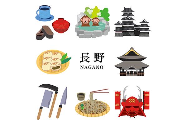 将来移住もあり!という人に…長野県が移住・テレワーク・副業促進プロジェクト「信州移住ラボ」をスタート