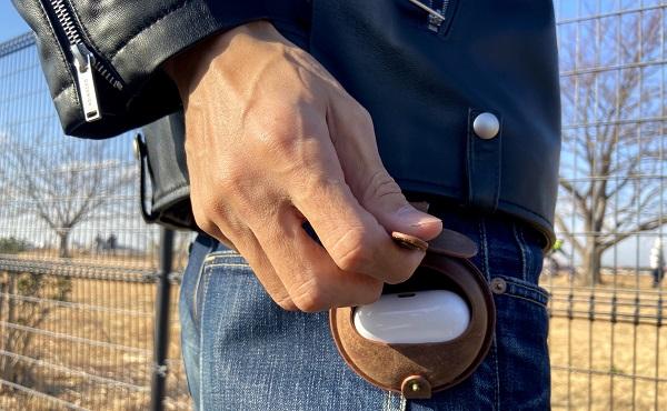 さりげない本革アイテムで大人の魅力をアップ!ちょっとした小物をカッコよく持ち運ぶ「レザーポケット」登場