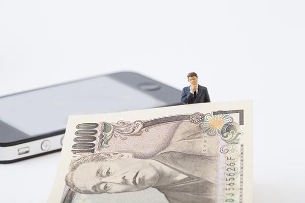 株式投資をやりたい人必見!「《決算発表目前・株徹底攻略》最高利益、急回復企業はどれだ!?」4月8日生配信