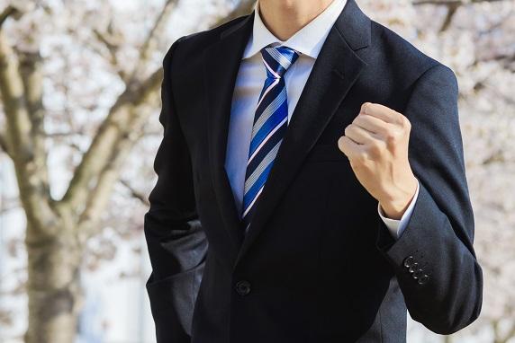 春の余暇にも使えそう!3月第2週「新型コロナで打撃を受ける業界を支援する方法」まとめ