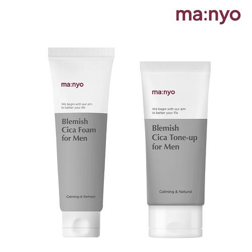 清潔感のある肌へ!韓国コスメブランド「魔女工場」から、メンズシカラインが登場