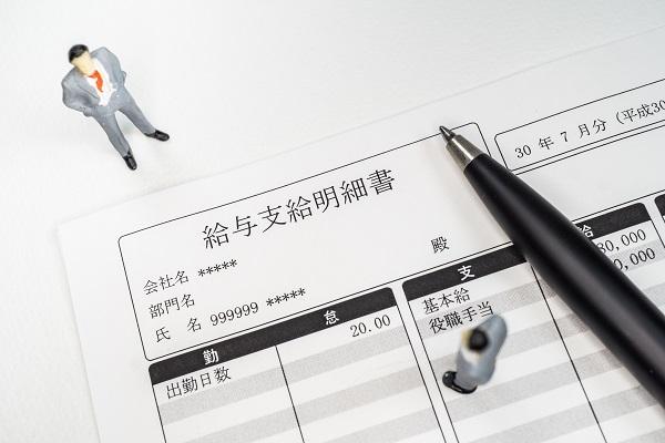 初任給の使い道No.1は?Z世代・ミレニアル世代の実態調査結果が公開|松井証券株式会社調べ