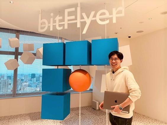 """「仕事に垣根は要らない」bitFlyer若手エンジニアが、入社して初めて気が付いた""""コミュニケーションの威力"""""""