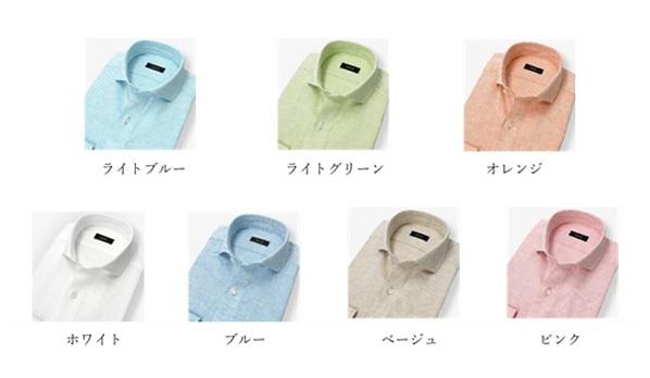 夏らしいパステルカラーが欲しい!オンラインオーダーシャツ「SOLVE」リネンを使用した新生地を新発売