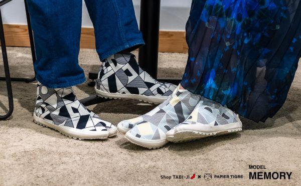 スタイリッシュで現代風!足袋スニーカー『TIGRE』『MEMORY』Makuakeに登場