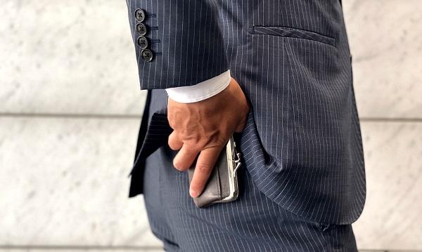ノスタルジックな雰囲気が逆に新しい!キャッシュレス時代の男性向けミニ財布「ニュピのがまぐち」に注目