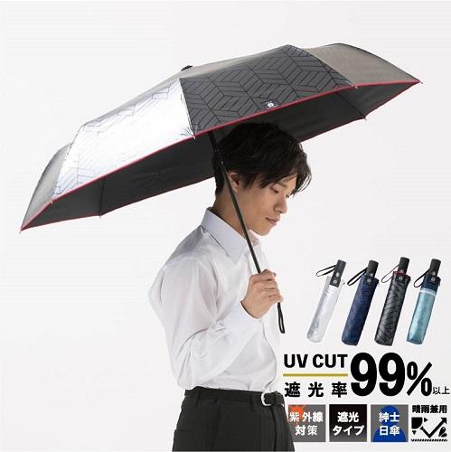 日傘男子、増えています!CAMPFIREで、男性向け日傘のクラウドファンディングが始動