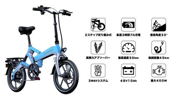 自慢したくなるほどカッコいい!公道を走れる折り畳み式「K6-Bike」Makuakeにて販売スタート