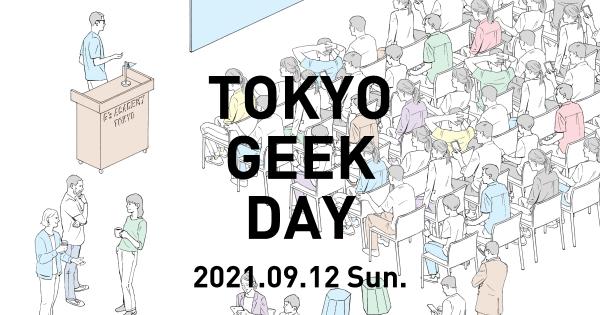 世界最高齢プログラマーも登壇!自分らしい生き方を見つけるための『TOKYO GEEK DAY』開催へ