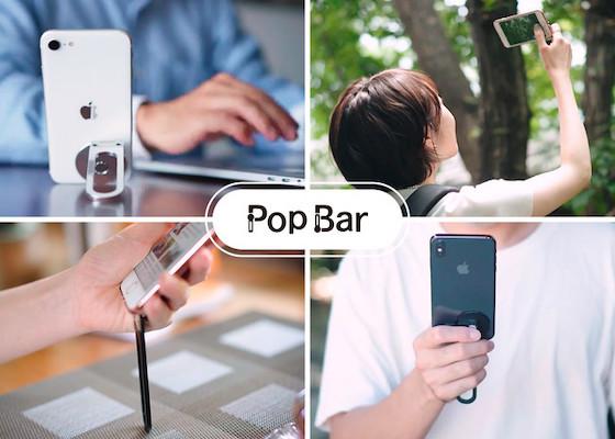 こんなのが欲しかった!ビジネスシーンでも使える多機能スマホアクセサリー「Pop Bar」登場