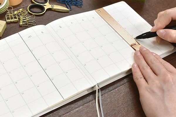 来年の手帳、もう決めた?ライフスタイルに合わせて自由に使える「コウシ手帳」Makuakeに登場